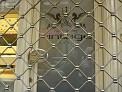 133. Platz | Jugendbewerb | Manuel R. (1401) | hinter Gittern