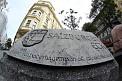 203. Place | Marathon | Hammer (531) | Salzburgs Spuren in Wien