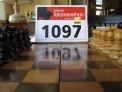 130. Place - Oranschadinger (1097)