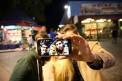 42. Place | Halbmarathon | drei statt zwei (909) | ICH BIN das ultimative Selfie