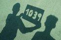 11. Place - Breeze (1039)