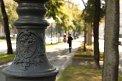 459. Platz | Halbmarathon | Georgtown (1123) | Die Wiener Ringstraße