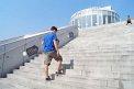 66. Place | Jugendbewerb | Dorian (534) | Stiegen-Stufen-Treppen