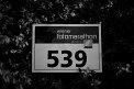Anlei (539) - ∅ 0.00