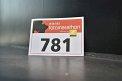 36. Platz - Christoph S. (781)