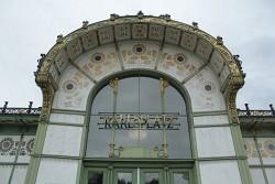 292. Platz | Einzel | Maja (566) | Wiener Kunst(werke)
