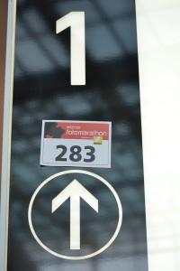 228. Place - Recep (283)